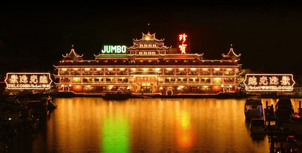 umbo Kingdom - hong kong - kesari tours