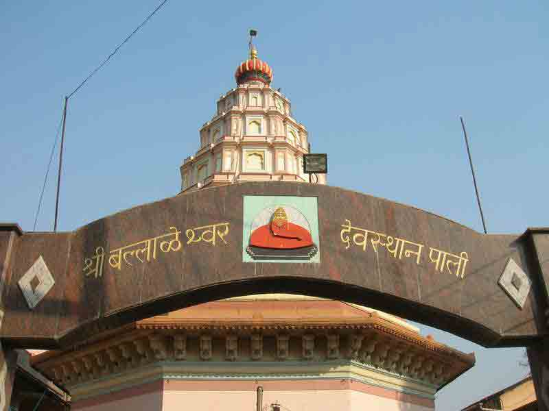 Ballaleshwar Temple