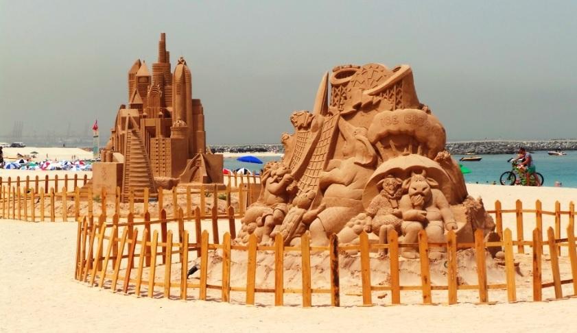 Jumeirah Bach Residence Beach, kesari tours