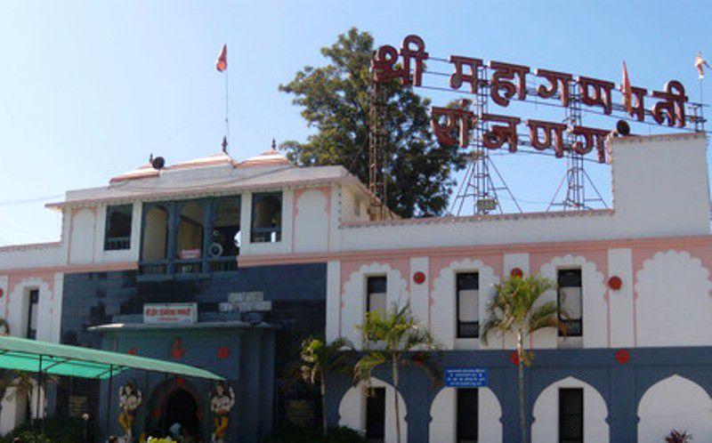 Ranjangaon Ganpati