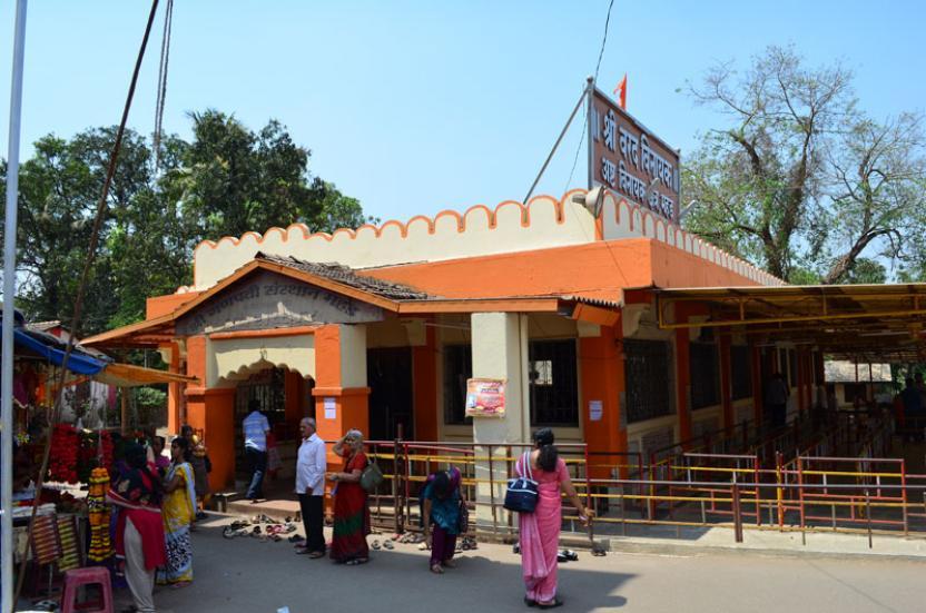 Varadvinayak Temple