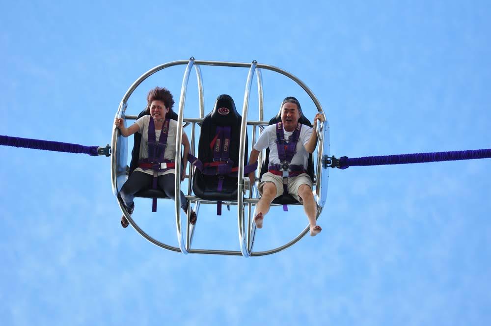 reverse bungee jumping, kesari tours