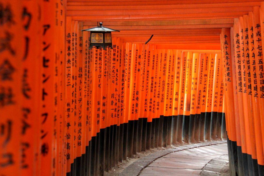 Fushimi Inari-Taisha - Kyoto